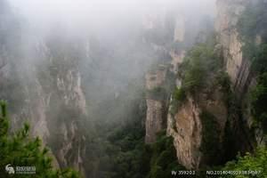 湖南旅游张家界、天门山、玻璃大桥,溪布街、凤凰古城特价五日游