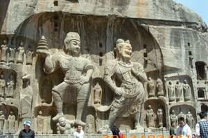 九月北京到河南旅游攻略龙门石窟、少林寺、开封、铁塔、双卧四日