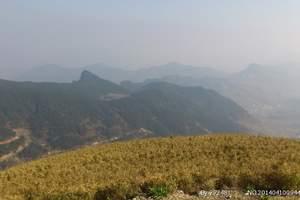 临安清凉峰太子尖户外徒步二日游 杭州户外游