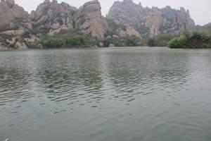 黄石到河南嵖岈山 琵琶湖、天磨湖、有机葡萄采摘纯玩二日游