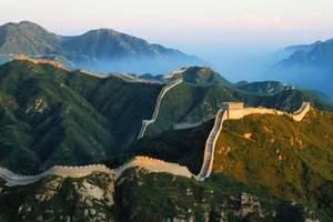 天津到北京旅游团_八达岭长城_故宫_颐和园_圆明园汽车二日游