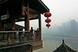 合肥出发到重庆双飞5日 游山城重庆尝地道美食 导游全程陪同