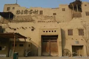 维吾尔民俗村