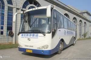 天津租车团购价、天津旅游包车、45座空调旅游大巴车