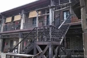 广元到华东六市+水乡木渎双飞六日超值游|广元去华东的旅游费用