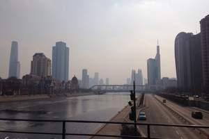 太原到北京旅游——北京+天津品质双高六日游