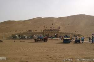 【动车往返】库姆塔沙漠+火焰山+交河驿 坎儿井源一日游