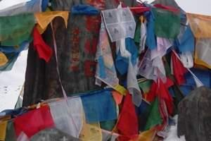 西藏神山色季拉