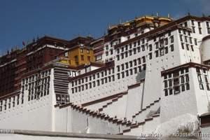 郑州到西藏旅游 (纯玩,高品质,挂牌三星酒店 ) 双卧11日