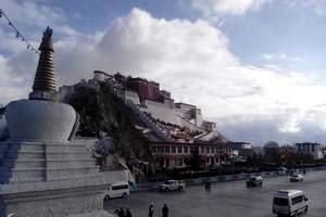 西藏布宫、大昭寺、苯日神山、羊卓雍措、纳木措十环线游 零自费