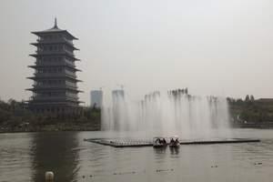 邯郸到西安、兵马俑、华清池火车四日游