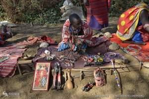 青岛旅行社肯尼亚十日旅游|阿联酋航班肯尼亚马赛马拉旅游攻略Y
