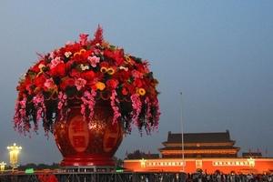 天津到北京颐和园旅游_八达岭_十三陵_升旗广场_颐和园两日游