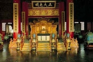 天津到北京旅游团_天津到北京旅游报价_故宫_颐和园两日游
