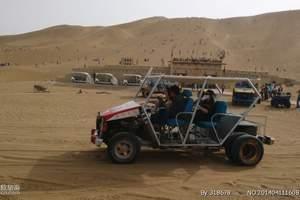 2018春游吐鲁番·库姆塔格沙漠休闲一日游 沙漠绿洲经典纯玩
