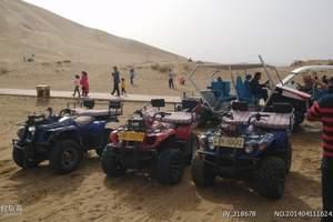 鄯善沙漠 吐鲁番 古海温泉 五彩城 天池 天山大峡谷火车12