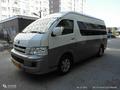 新疆乌鲁木齐14座丰田商务/九龙商务对外旅游包车