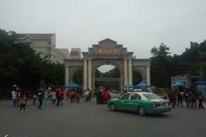 新疆乌鲁木齐到上海-南京-杭州-厦门夏令营团12日游