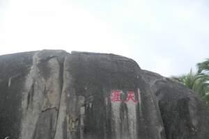 海南三亚双飞四天游 广州去海南四天旅游双飞多少钱
