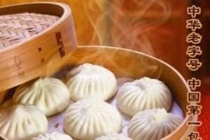 天津二日游_尽展天津文化民俗、深度了解天津城市文化