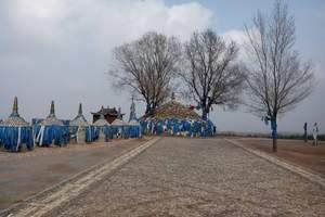 蒙古包一角