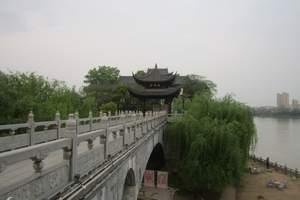 衡阳石鼓书院