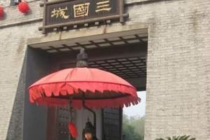 [大连到华东游]上海。苏州。杭州。乌镇西柵2飞6日游