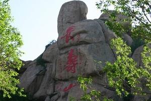 天津到山海关旅游团价格_秦皇岛公主号邮轮_渔岛_南北戴河二日