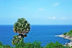泰国奢华6日游|南宁直飞甲米、入住国际五星酒店|泰国旅游价格