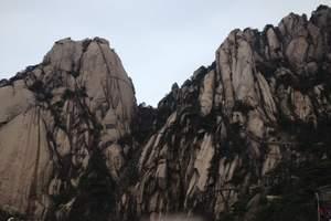 黄山观日出 黄山+翡翠谷+凤凰源《住山上》观日出三日游