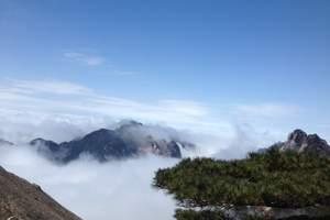 合肥到黄山旅游线路 黄山西递宏村住山上精华三日游