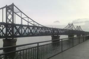 【旅游推荐】丹东到九水峡漂流赏朝鲜内河登凤凰山地接三日游