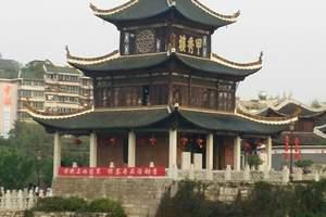 太原到贵州旅游【贵州印象】黄果树小七孔千户苗寨双飞5日游