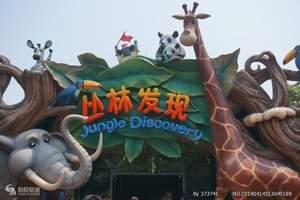 广州旅游攻略_珠海旅游攻略|长隆海洋王国|梦幻水城双高3日游