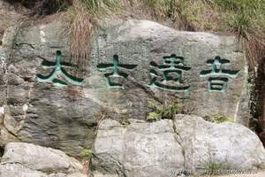 H-黄石到江西江岭.晓起.彩虹桥.严田古樟二日游