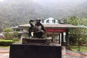 【游山赏水】寻雾东江湖、莽山赏日落 高铁纯玩三天 5+5