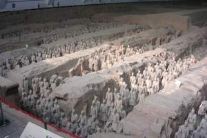 【北京到陕西旅游新价格】兵马俑华清池明城墙大雁塔广场7日游