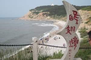 新石家庄到山东旅游|蓬莱长岛海滨假日四日游 蓬莱长岛渔家乐