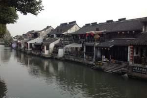 杭州出发周边二日游(西湖游船+西塘古镇) 西塘+杭州二日游