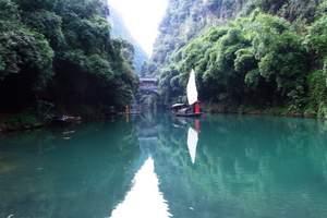 南京出发长江三峡五星涉外豪华游轮动飞5日游 新世纪系列