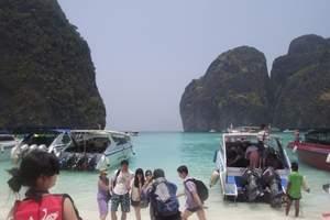 香港直航到泰国 PP岛 深圳香港去泰国普吉岛五天浪漫之旅