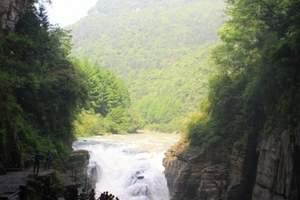 [恩施旅游]大峡谷、土司城、腾龙洞自驾休闲四日游四星酒店住宿