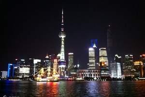 长春到华东五市旅游【长春去上海、杭州、苏州、南京6日游】