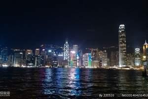 珠海出发香港旅游观光+自由行2日游