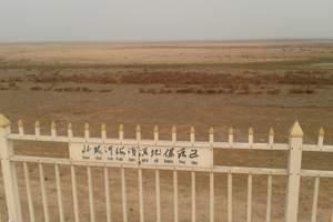 淄博出发到河北旅游_唐山地震遗址清东陵沙雕纯玩四日_亲海密行