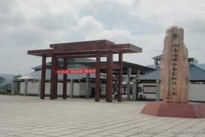 萍乡到【湖南的仙女湖】株洲攸县-亲水酒仙湖、千年宝宁寺一日游