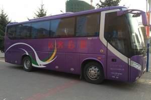 长沙45座旅游巴士租一天多少钱?长沙租大巴士费用标准?