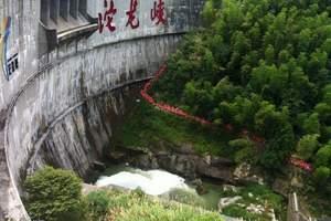 漂流哪里刺激好玩?湘潭到沱龙峡漂流一日游 自由行 门票