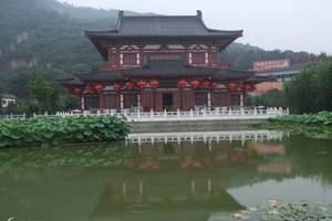青岛去西安兵马俑、华清池、华山、延安、壶口、明城墙双卧7日游