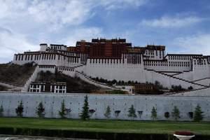 西藏的温度和海拔|青岛到西藏拉萨 西宁青海湖双飞双卧11日